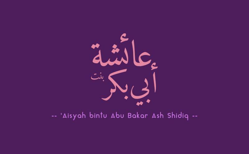 istri nabi muhammad