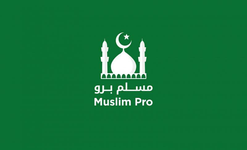 Aplikasi islami - Muslim Pro