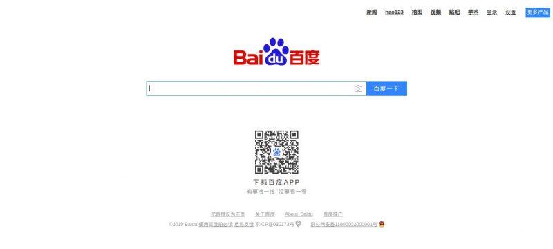 Mesin Pencari Baidu