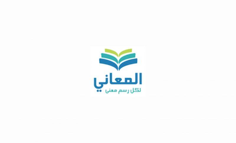 aplikasi android islami - kamus Almaany